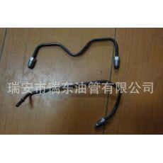 汽车水管 泵体弯管 冷却器不锈钢管件 节温器接管件 支架连杆