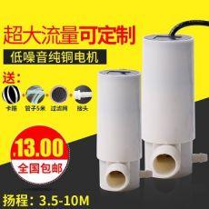 直流微型潜水泵 12v水钻打孔机供水泵棒 抽水泵 微型高压潜水