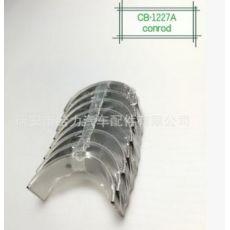 汽车发动机轴瓦 CB-1227A 连杆瓦