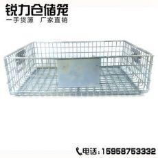 仓储笼 折叠式周转框储物箱 金属仓储笼