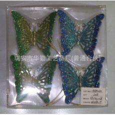 节日挂式礼品 蝴蝶装饰挂件