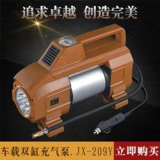 带灯照明大功率车载单缸充气泵 专业生产便携轮胎电动充气泵