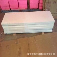 430 规格750*500不饱和树脂模板代木