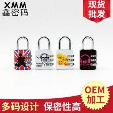 韩版礼品锁 箱包锁 数字密码锁 高端密码挂锁