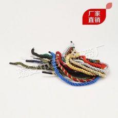 手提绳 三股绳 彩色扭绳 三股扭绳