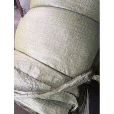 特厚105x180装羽绒专用编织袋
