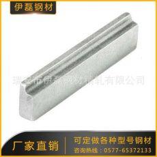 齐发娱乐官方网站_冷拉异型钢 异型钢材