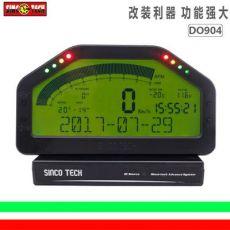 赛车改装车通用多功能仪表增压排气转速空燃油压 DO904