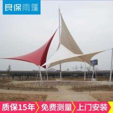 景观膜结构工程 高端休闲景观张拉膜结构 雨篷遮阳膜结构