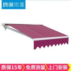 曲臂伸缩式遮阳棚 铝合金遮阳雨蓬 新型环保折叠雨篷