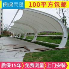 室外大型自行车棚雨棚 钢结构汽车雨棚 钢结构玻璃雨棚