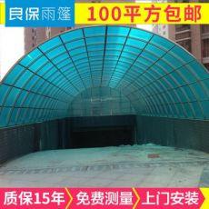 地下车库玻璃阳光板雨棚 大型汽车棚停车雨棚 钢结构汽车车棚