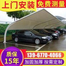 钢结构户外大型汽车停车棚批发 遮阳雨棚膜结构自行车棚
