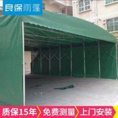 新型钢结构推拉大棚 仓储折叠推拉防盗活动棚 移动活动大型帐篷