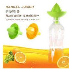 便携式迷你手动水果榨汁器 便携式柠檬榨汁器