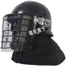 防暴安全头盔 保安头盔 防暴头盔 带铁面罩 勤务头盔