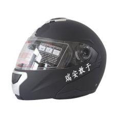 摩托车头盔全盔男电动车头盔女冬季防雾安全帽全覆式保暖跑盔