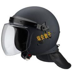 全新料ABS防暴头盔 保安防暴钢罩头盔 勤务值勤盔 安保防护头盔