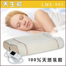 睡眠枕 100%天然乳胶养生枕 睡眠枕 健康睡眠枕