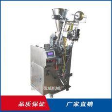 全自動牛奶果汁包裝機 顆粒封包裝機 多用途打包裝機