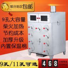 烤红薯机商用木炭加热烤红薯炉子地瓜机9孔11孔大容量烤玉米炉子