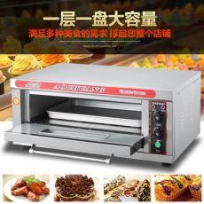 面包大型烤箱电热商用单层一层一盘烤披萨面包蛋挞蛋糕烘焙箱