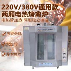 24型电热烤鸭炉商用烤禽箱不锈钢透明玻璃自动旋转烤五花肉烤鱼炉