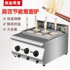 下面机煮面炉商用燃气多功能汤粉炉煤气电热台式汤面炉