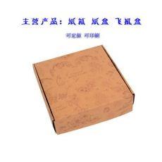 t4飞机盒 彩印瓦楞纸箱 包装盒 文胸飞机盒 飞机盒 白色