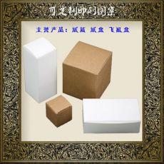 保单盒 圣诞礼品盒 内盒 閰掔洅 茶叶盒包装