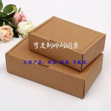 抽屉式包装盒 钥匙扣盒 首饰包装盒 牛皮纸 黑色瓦楞纸盒