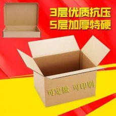 3号纸箱 5号纸箱 8号纸箱 5层特硬纸箱 11号纸箱 三层纸箱子