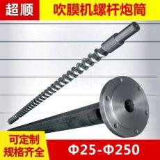 qile600_吹膜机炮筒螺杆25-250 机筒送料螺杆 塑料挤出机螺杆
