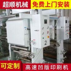 齐发娱乐_印刷连体吹膜机 高速塑料吹膜机 小型高低压吹膜机