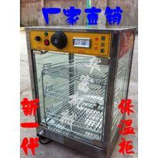 蛋挞保温柜,展示柜