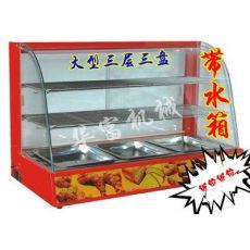 大型三层三盘保温食品展示柜 蛋挞展示柜