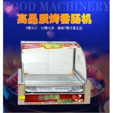 7管烤肠机热狗机双控温不锈钢自动烤香肠鱼丸子机推门型烤香肠机