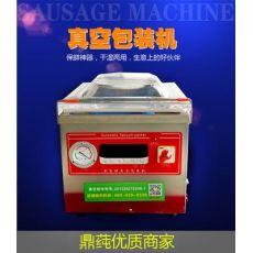 300260小型台式海鲜真空包装机全自动商用食品茶叶大米真空封口机