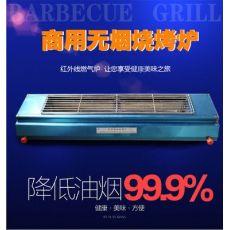 無煙燃氣燒烤爐商用 天燃氣灶煤氣烤箱 液化氣烤面筋爐