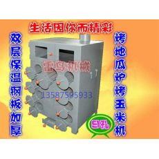 9孔双层加厚柴火烤玉米机器烤地瓜机烤苞米炉烤洋芋烤红薯炉