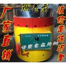 燃气/立式炒货机/液化气煤气式/炒瓜子栗子机/板栗机/送配方