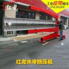 铝合金机身 4.2米*150 水冷热压机 工业皮带接头机