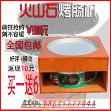 电热商用台湾小食烤香肠机火山石烤肠机 调温烤香肠炉热狗机