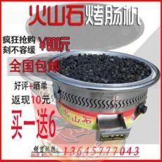 电热火山石烤肠机 烤香肠炉热狗机 台湾烤香肠机