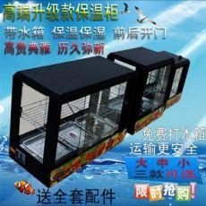 大中小方形商用保温展示柜保鲜柜食品保温柜蛋挞食品柜熟食
