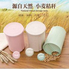 小麦密封罐储物罐三分隔五谷杂粮收纳盒食品收纳罐