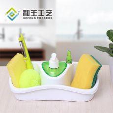 卫生间浴室 带洗手液收纳架香皂化妆品置物盒厨房清洁海绵球多用
