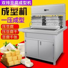 商用豆腐双排手动成型机压豆浆豆花豆干豆制品模具气动豆腐压榨机