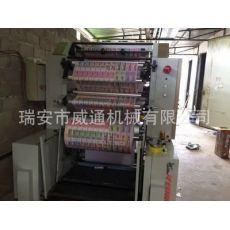 齐发娱乐_纸张印刷机 卷筒纸张印刷机械设备 再生纸印刷机