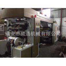 WT-4800型茶叶包装绵纸印刷机 凸版印刷机